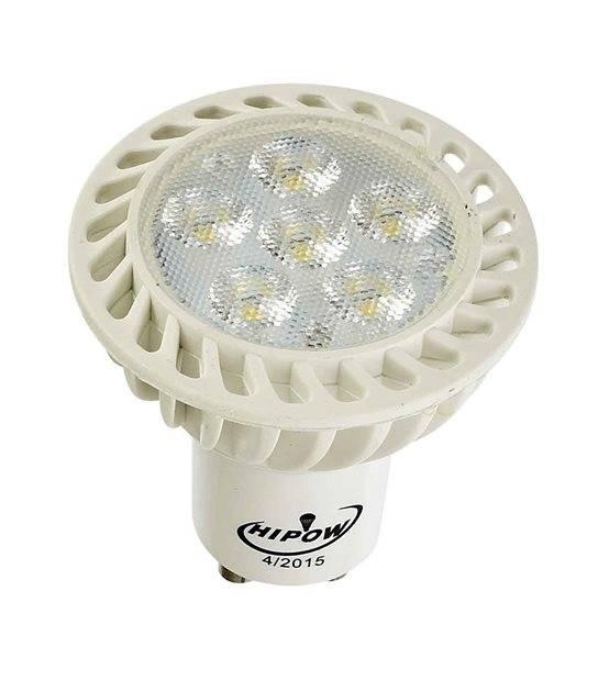 Ampoule LED GU10 7W 580Lm (équiv 55W) Blanc neutre 45° EPISTAR - GU10 - siageo-led.com