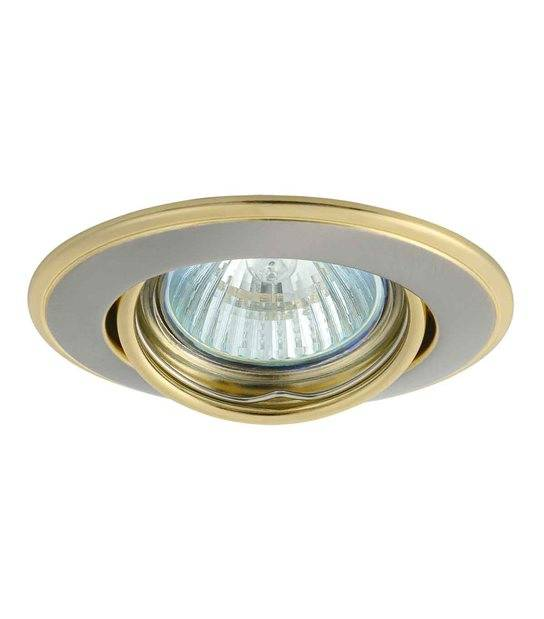 Spot Encastrable bi-finition HORN Nickel Rond GU5.3/GU10 IP20 Orientable 15° KANLUX - 2830 - ORIENTABLE - siageo-led.com