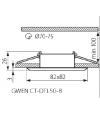 Spot Encastrable GWEN Noir Carré GU5.3/GU10 IP20 Orientable 30 degré KANLUX - 18530 - ORIENTABLE - siageo-led.com