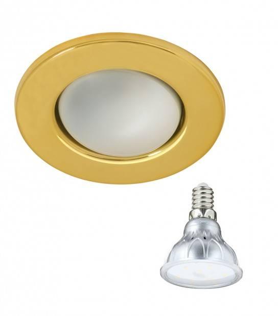 Pack Spot encastrable Or Rond E14 IP20 4,2W Blanc Chaud ampoule fournie XANLITE - PACK SPOT SALON - siageo-led.com