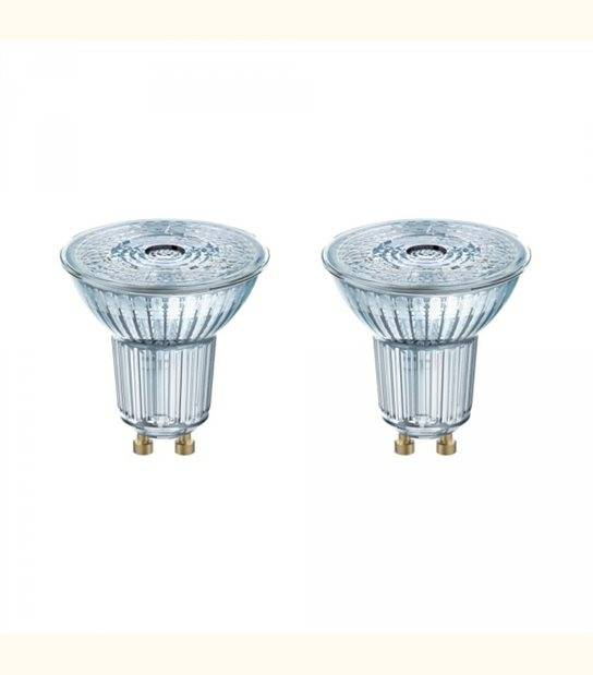 Lot de 2 Spots LED GU10 PAR16 36° 4,3 watt (eq. 50 watt) - Couleur - Blanc neutre 4000°K - OLD-LEDFLASH - siageo-led.com
